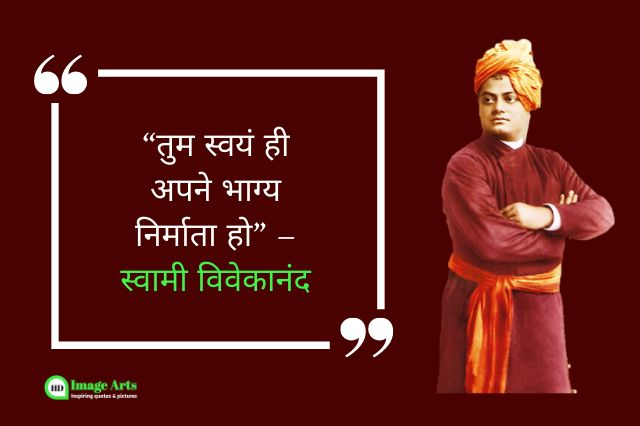 best-quotes-in-hindi (2)