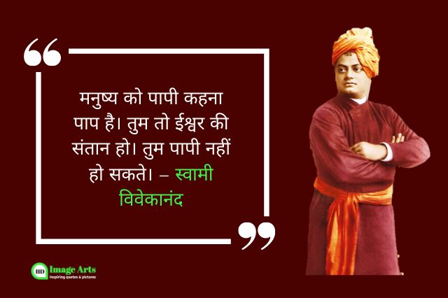 inspirational-words-in-hindi (2)