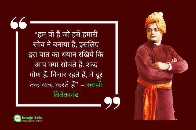inspirational-words-in-hindi