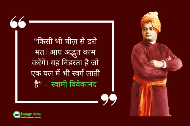 thoughts-in-hindi