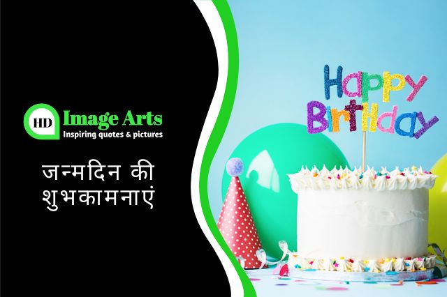 Wife-Birthday-Wishes-In-Hindi-images